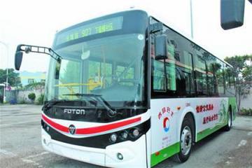 青岛首辆直充式双客门电动小型公交将开跑