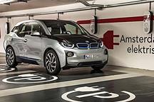 消除里程焦虑 车企力推电动汽车全方位服务
