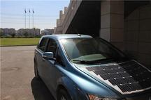 辽宁首台太阳能电动汽车 充一次电跑300公里