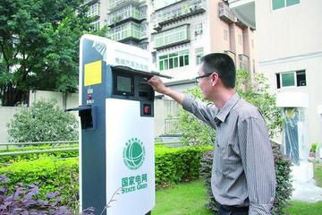 湖北省首个居民电动汽车充电桩建成