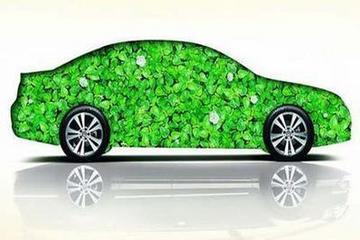 2030年欧洲新能源汽车销量占比将达五分之一