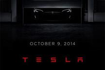 马斯克发推特搅局巴黎车展 特斯拉两款新品10月9日亮相