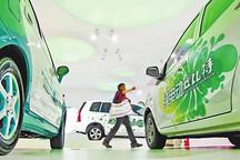 天津出台新能源汽车推广政策 9月共发放新能源指标227个