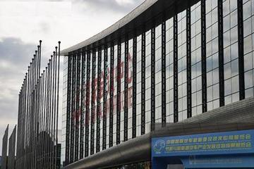 2014中国国际节能环保汽车展览会将在京盛大开幕