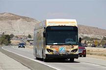 从加州到休斯敦 比亚迪电动大巴长途穿越1200公里