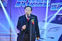 陈清泉谈新能源汽车发展:以减排节能为节点三步走