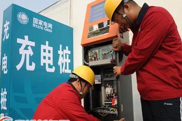 安徽省首个私人充电桩落户合肥国轩苑小区