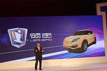 广汽丰田发布中期规划 领志EV自主车领衔