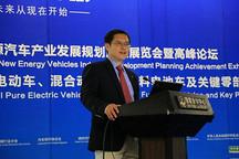 白彬毅:沃尔沃将国产插电式混合动力车