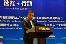 迟忠君:目前北京已经建成79座充换电站