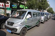 浙江金华170辆新能源物流车投用 年底还将投放300辆