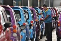 河南天功新能源低速电动汽车(全球)订货会在郑州举行