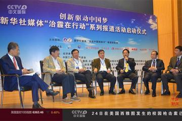 """陆地方舟CEO刘础瑞:电动汽车发展应""""宽准入严标准"""""""