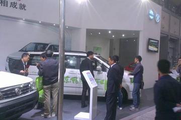 郑州日产纯电动汽车亮相西安新能源车展