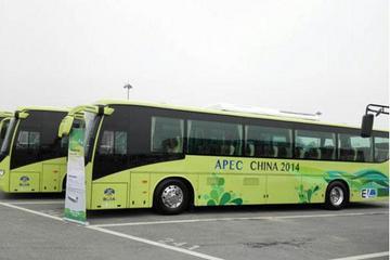 微宏快充电池服务APEC峰会 首都机场首发