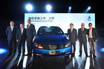 腾势电动车北京上市 补贴后售价25.5万元起