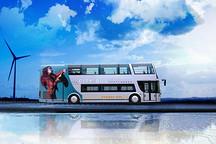安凯客车前三季营收35.2亿 受益于新能源汽车补贴