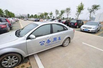 合肥市新增公务用车将首选新能源车 市区停车有望免费