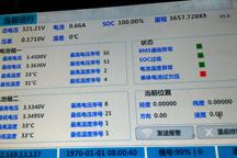 我和二手江淮iev3的故事(四)纯电动汽车保养心得