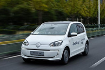 精致有余趣味十足 大众汽车electric up!电动车初体验