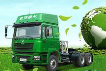 陕汽控股:做中国新能源汽车行业领导者
