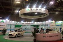 南车时代电动产品亮相中国国际汽车博览会