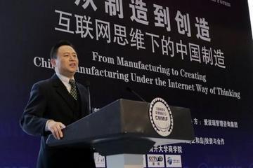 徐留平:打造制造强国 须积极拥抱互联网