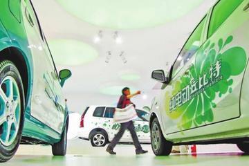 法国米亚时代电动汽车项目落户河北南和 年产能3万辆