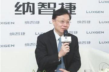 东风裕隆:三到五年内推出新能源车