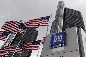 通用向密歇根工厂投2亿美元 或投产新款雪佛兰电动车