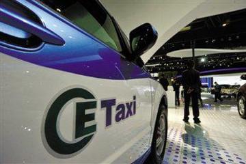 泸州将成立新能源出租车公司 250台新能源出租春节前投用