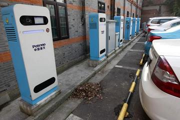 广州今年增超1000辆新能源私家车 明年将建成105个充电站