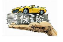 电动汽车投保现状:保费稍高、不保电池、无专门险种