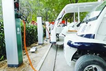 广州新能源车推广办法发布 地方补贴不退坡