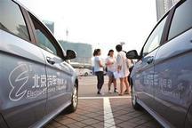 四川绵阳新能源汽车产业联盟成立