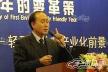 [2014中国年度绿色汽车]专家评委 顾建国