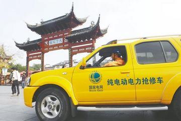 江苏扬州首批纯电动电力抢修车投入使用