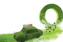 哪些互联网企业会造电动车 第一电动评点五家