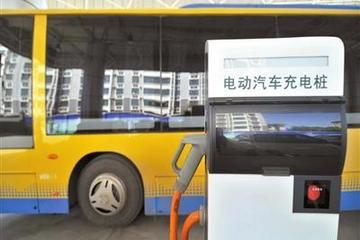 江苏省首个民用新能源汽车充电站投运