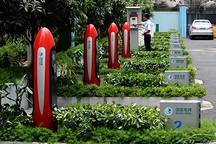 广州开通充电桩(站)报装服务 个人也可申请