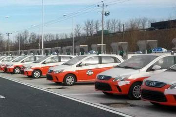 北京通州全国最大电动出租车充电站即将投运