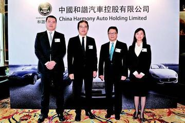 富士康6亿港元入股和谐汽车 合作电动车业务