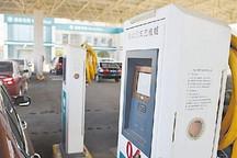 株洲明年将建2000个充电桩 推广780辆新能源车
