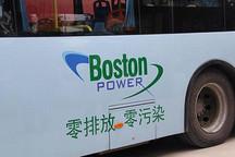 波士顿电池在华连开3家工厂 还拿了3亿美元补贴
