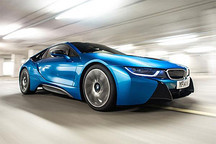 宝马i8S全新插电混动超跑百公里加速3.5秒 2017年限量上市