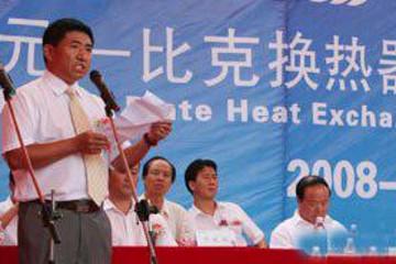 深圳市比克电池有限公司董事长兼总裁 李向前