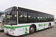 武汉客车改制后首台纯电动客车下线