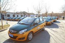 北汽新能源500台纯电动出租车投放北京城