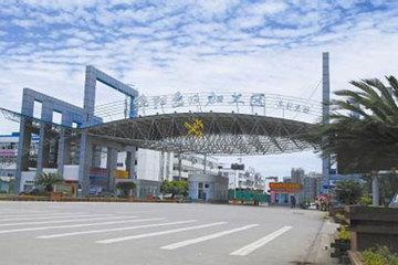 绵阳:剑指西部新能源汽车产业基地