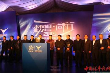 襄旅向杭州时空交付20辆御风电动车